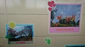 [新北市汐止區]汐止火車站:手扶梯旁的美化作品