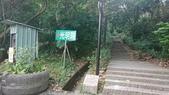 臺北市工務局大地工程處 臺劍潭山老地方觀機平台:DSC_0004.JPG