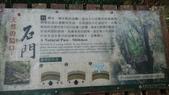 馬那邦山(錦雲山莊登山口):DSC_0562.JPG