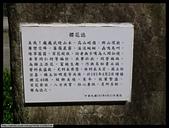 台東武陵外役監:DSC_1020.jpg