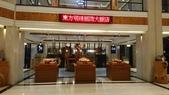 阿里山中埔東方明珠國際大飯店:DSC_0169.JPG