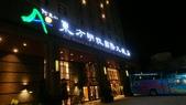 阿里山中埔東方明珠國際大飯店:DSC_0171.JPG