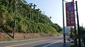 云饌休閒庭園:DSC_0110.JPG