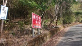 [台中市和平區] 唐麻丹山 裡冷部落線:DSC_1845.JPG
