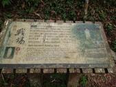 馬那邦山(錦雲山莊登山口):DSC_0475.JPG