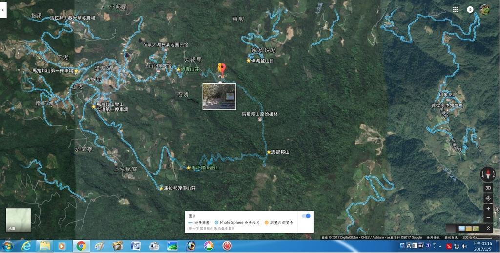 馬那邦山(錦雲山莊登山口):MAP.jpg