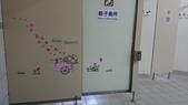 花蓮自強外役監~7-11馬太鞍門市~南安遊客中心:DSC_0164.JPG