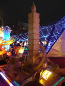 2012彰化鹿港花燈之旅:彰化鹿港花燈之旅172.JPG
