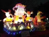 2012彰化鹿港花燈之旅:彰化鹿港花燈之旅118.JPG