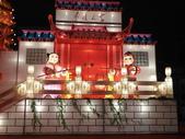 2012彰化鹿港花燈之旅:彰化鹿港花燈之旅048.JPG