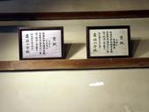 林口霧社街之旅:林口霧社街之旅124.JPG