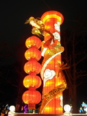 2012彰化鹿港花燈之旅:彰化鹿港花燈之旅059.JPG
