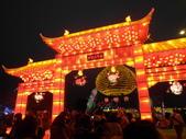 2012彰化鹿港花燈之旅:彰化鹿港花燈之旅060.JPG