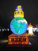 2012彰化鹿港花燈之旅:彰化鹿港花燈之旅005.JPG