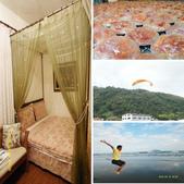 宜蘭之旅:相簿封面