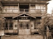 林口霧社街之旅(仿古版):林口霧社街之旅036.jpg
