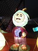 2012彰化鹿港花燈之旅:彰化鹿港花燈之旅017.JPG