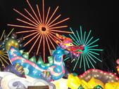 2012彰化鹿港花燈之旅:彰化鹿港花燈之旅083.JPG