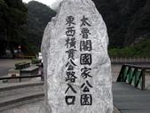 花蓮之旅:花蓮之旅014.JPG