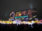 2012彰化鹿港花燈之旅:彰化鹿港花燈之旅153.JPG