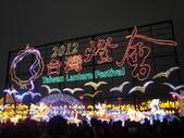 2012彰化鹿港花燈之旅:彰化鹿港花燈之旅154.JPG