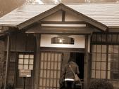 林口霧社街之旅(仿古版):林口霧社街之旅061.jpg