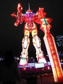 2012彰化鹿港花燈之旅:彰化鹿港花燈之旅158.JPG