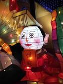 2012彰化鹿港花燈之旅:彰化鹿港花燈之旅031.JPG