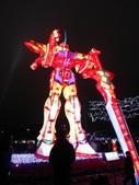 2012彰化鹿港花燈之旅:彰化鹿港花燈之旅162.JPG