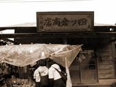 林口霧社街之旅(仿古版):林口霧社街之旅073.jpg