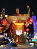 2012彰化鹿港花燈之旅:彰化鹿港花燈之旅103.JPG