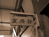 林口霧社街之旅(仿古版):林口霧社街之旅079.jpg