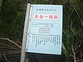 環島五日2011/03/15-19:環島五日 004.