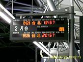 高鐵新竹站-台中烏日站:PIC_0024
