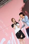 2015王心凌台北簽唱會:IMG_0639.JPG