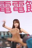 #新北水水省•夏月電電節 #淡水捷運站廣場:IMG_6302.JPG