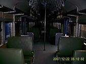 哈瑪星鐵道博物館:普通車