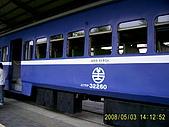 「滿載鐵道情」系列活動:PIC_0124.JPG