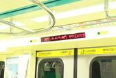 淡水-新店分家前記錄/捷運松山線開通:IMG_6006.JPG