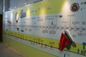 台北鐵路文化節103年:IMG_5367.JPG