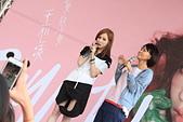 2015王心凌台北簽唱會:IMG_0642.JPG