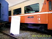 哈瑪星鐵道博物館:PIC_0354.JPG