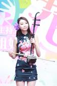 無双美麗生活 幸福巡演 跨界新國樂美麗新視界:IMG_0264.JPG