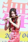 無双美麗生活 幸福巡演 跨界新國樂美麗新視界:IMG_0273.JPG