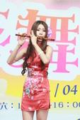 無双美麗生活 幸福巡演 跨界新國樂美麗新視界:IMG_0236.JPG