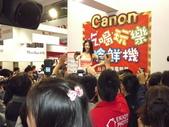 台北春季電腦展-佩佩:DSCF0775.JPG