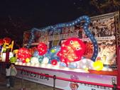 2013台北燈會:DSCF9160.JPG