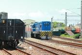 鐵路節127週年系列再展風華:IMG_1461.JPG