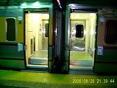 臺中市區都會區鐵路高架捷運化:PP自強號