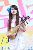 無双美麗生活 幸福巡演 跨界新國樂美麗新視界:IMG_0276.JPG